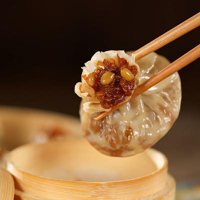 【順豐現發】冶春出品松子燒麥300g揚州特產速凍包子饅頭小吃面食早餐速食老字號