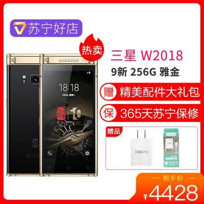 【二手9成新】三星(SAMSUNG) W2018 雅金 64G 双卡双待 移动联通电信4G手机