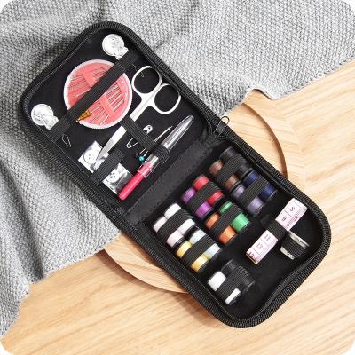 纳丽雅(Naliya)居便携式针线包家用缝纫工具10件套装手工线盒缝补针线盒