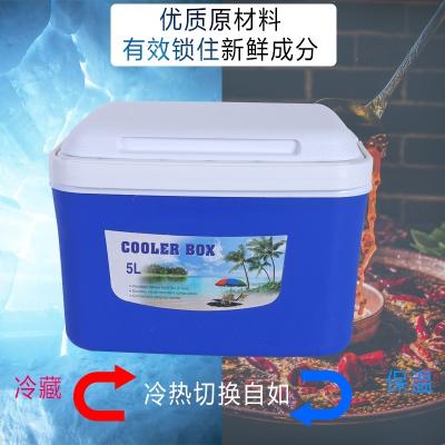 闪电客保温箱冷藏箱家用车载户外冰箱外卖便携保冷保鲜钓鱼大号冰桶80L 8L蓝色 送5个冰袋