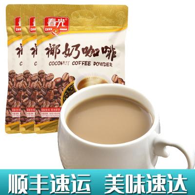 椰奶咖啡360gX3袋 春光 冲调饮品速溶咖啡粉三合一特浓传统经典香浓正宗海南特产