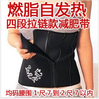 運動戶外收腹腰帶細腰甩脂機瘦腰神器減肚子運動器材器械男女