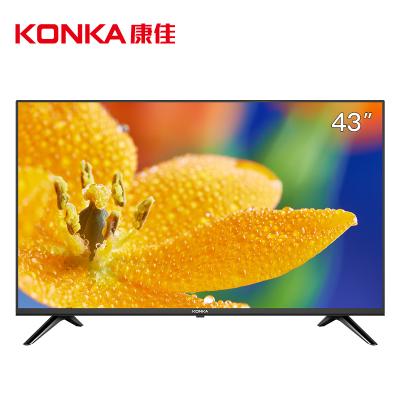 康佳(KONKA)LED43E330C 43英寸 全高清 窄边平板液晶电视机40 45
