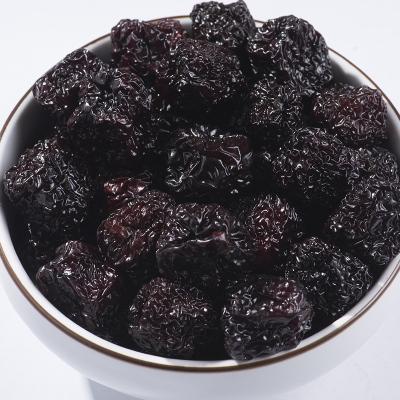 珍貴膳 黑棗 一級 500g/袋(真空包裝)大棗紫晶棗大烏棗熟棗干免洗干貨 年貨零食