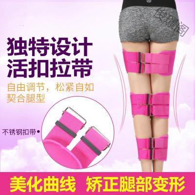 【蘇寧好貨】美腿神器瘦腿帶O型腿X型腿矯正帶羅圈腿內八字矯正器腿部矯正器