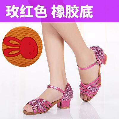 拉丁舞鞋兒童女孩女童舞蹈鞋練功軟底少兒演出小學生水晶公主恰恰