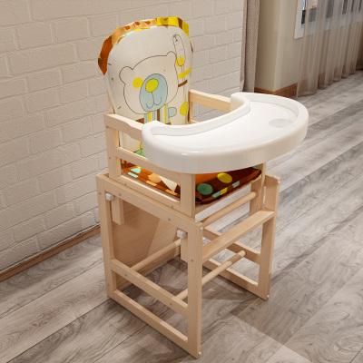 华子 实木儿童餐椅高度可调可组合儿童座椅多功能宝宝椅婴儿餐桌椅木质带餐盘30