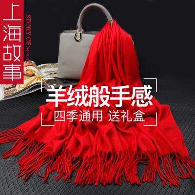 上海故事围巾秋冬季女纯色百搭仿羊绒加厚大披肩两用保暖柔软围脖