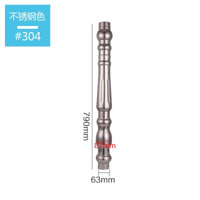 304不銹鋼羅馬柱圍欄護欄配件花裝飾閃電客陽臺立柱歐式水漲柱欄桿柱子 304不銹鋼色63x790mm