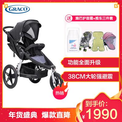 Graco葛莱婴儿推车弹簧避震婴儿宽敞伞车高景观推车大三轮瑞雷系列0-3岁适用