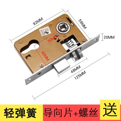小50锁体锁芯锁室内卧室木锁具配件 【2号-锁体】轴承/大50 35-50mmyz