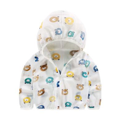口袋虎夏季兒童防曬衣夏嬰兒防曬服男女童透氣空調服寶寶防曬護膚外套1-13歲寶寶150