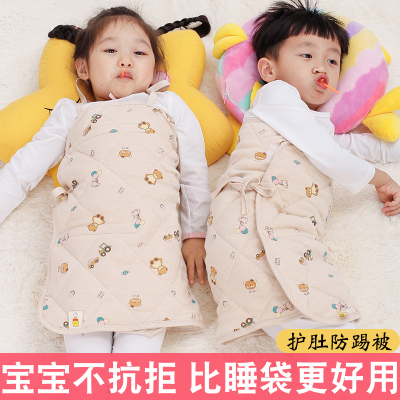 咭木咭木(JIMU)嬰兒肚臍護圍純棉秋冬加厚寶寶護肚子神器兒童睡覺裹腹防踢被肚兜