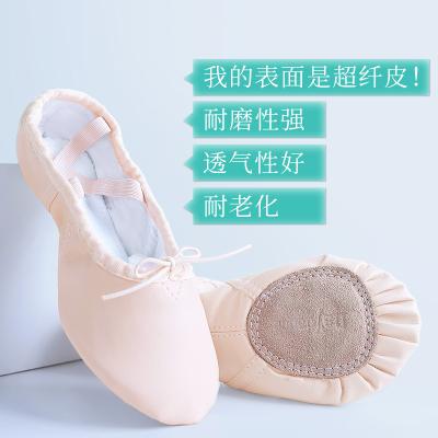 天天舞苑,Daydance兒童芭蕾舞鞋女成人軟底練功鞋秋冬季全皮質貓爪鞋中國舞鞋瑜伽鞋