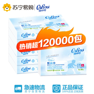 可心柔 潤+系列 嬰幼兒專用抽紙 3層 40抽/包 紙巾*6包