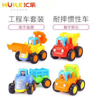 匯樂旗艦店326兒童推土車寶寶慣性車組合工程車小汽車滑行挖掘機男女孩玩具套裝