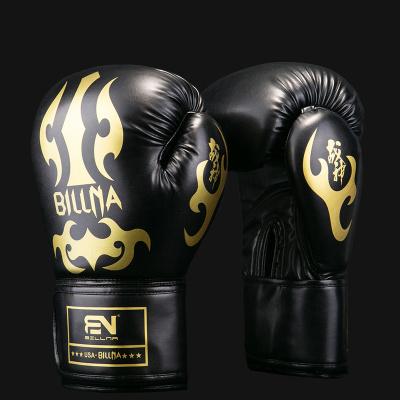比纳Billna拳击手套成人拳套专业散打女搏击儿童通用打沙袋泰拳训练半指套装PU皮革150