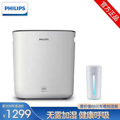 飛利浦(Philips)空氣加濕器 凈化器家用辦公室臥室智能加濕凈化一體機 云白色HU5930/00 凈化型