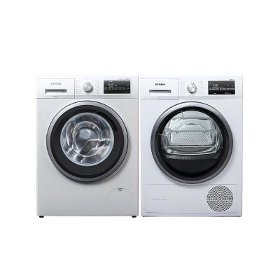 【洗烘套餐】9公斤洗衣機+9公斤干衣機WM12P2E09W+WT47W5601W