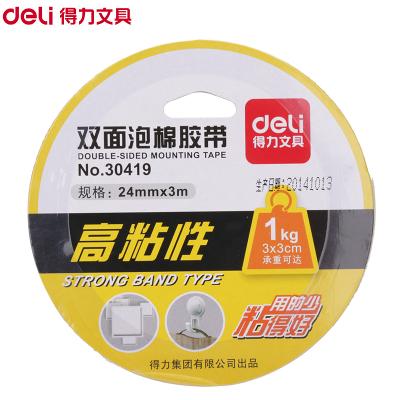 得力(deli)30419雙面泡棉膠帶 海綿膠帶 強力膠帶 雙面膠 高粘性膠帶24mm寬 泡沫膠帶