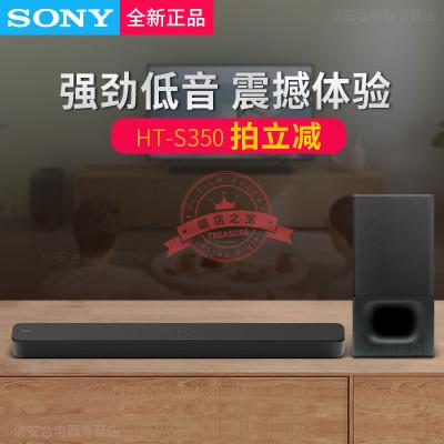 Sony/索尼 HT-S350 無線藍牙回音壁5.1家庭影院 電視音響