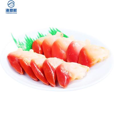 漁鼎鮮 冷凍加拿大北極貝刺身500g8-10個 刺身生食料理佳品送芥末醬油