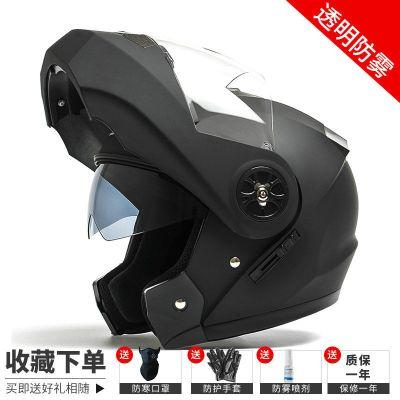宁百辰双镜片电动摩托车头盔男女士四季通用揭面盔全盔半覆式防雾安全帽