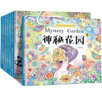 手繪減壓涂色書 全8冊 兒童創意涂鴉填色簿秘密花園涂色書圖畫本暢銷書籍 成人填色本減壓書神秘花園時間旅程童話夢境奇幻森林