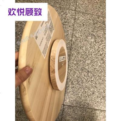 1.5国内 免费 思纳达 餐桌转盘, 实木
