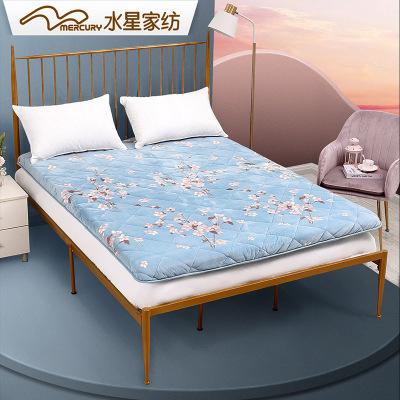 水星家纺 爱丽雅暖享床垫 加厚床垫软垫床褥褥子防滑保护垫家用
