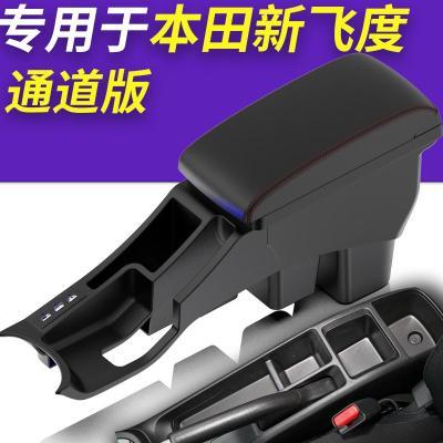 新飛度扶手箱本田20 18款飛度19原廠gk5內飾中央手扶改裝 【普通款】超纖皮-可伸長+加厚材質+前置USB:黑色紅線