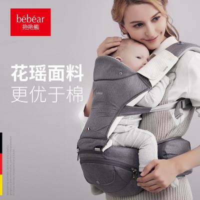 抱抱熊腰凳婴儿背带多功能四季通用宝宝坐凳腰登抱娃神器单凳 承重20KG