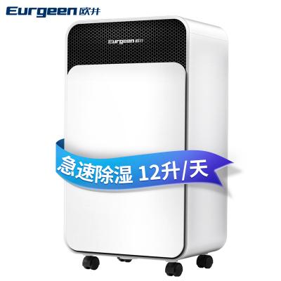 欧井(OUjing) 除湿机OJ-129E 日除湿量12升/天除湿器净化干衣抽湿机适用面积50-60m2微电脑式