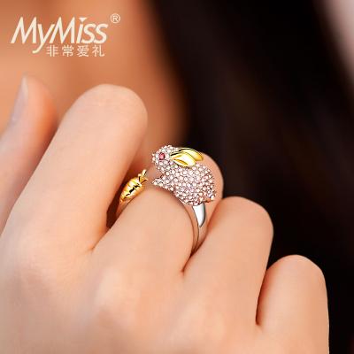 MyMiss 十二生肖戒指女士本命年戒指925银镀铂金指环时尚开口戒指 银饰品 生日情人节礼物送女友