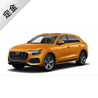 奧迪Q8 2019款 加規 3.0 汽油 橙色