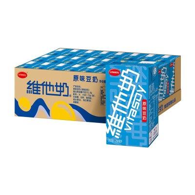 維他奶 原味豆奶植物蛋白飲料250ml*24盒 營養早餐奶 豆漿飲料整箱裝