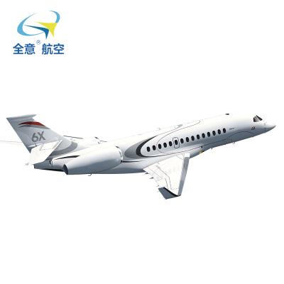 達索獵鷹6X公務機全意航空出租 商務機 私人飛機租賃 公務機包機 載人真機出租旅游