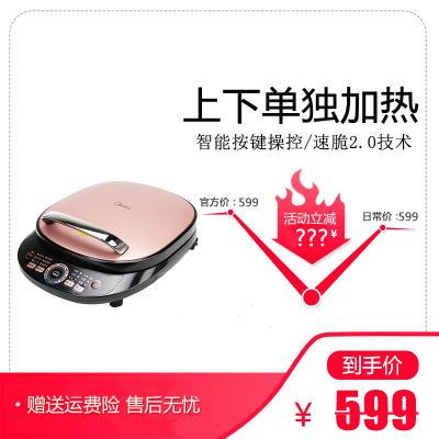 美的 MC-JCN30S 電餅鐺煎烤機 微電腦式控制 家用雙面 上下盤單獨加熱 不粘涂層 不可拆卸 直徑28.6