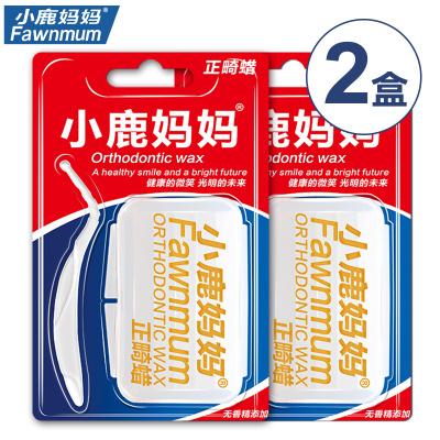 小鹿媽媽(FAWN MUM)正畸保護蠟牙套蠟矯正牙齒牙蠟 原味2盒