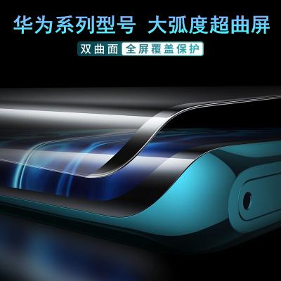 VIPin 华为P30/P30 Pro/mate 30/30pro/20/20pro/20X全屏二强钢化膜双曲面手机贴膜