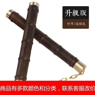 实木黑檀木双截棍木质实战表演绳索双节棍二节棍练习防身棍