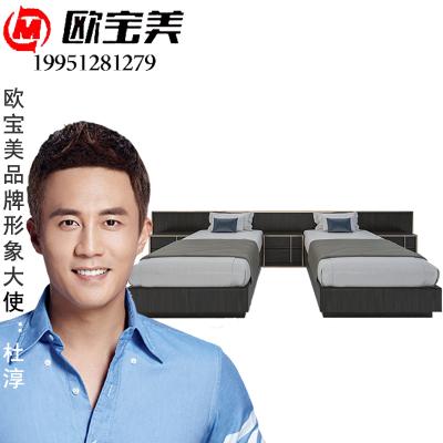 欧宝美新中式家具酒店宾馆标间单人床双人床电视柜长桌定制家具