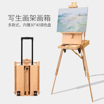 便攜式木制手提寫生鋁合金腿油畫箱 木質上色畫架油畫箱