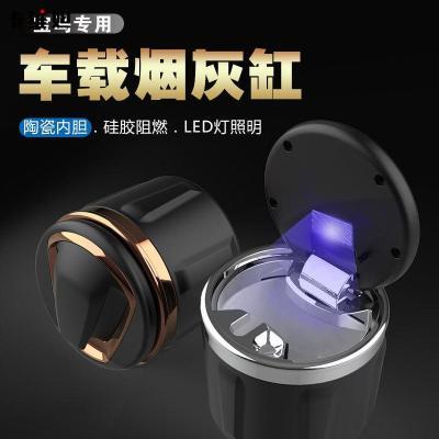 卡維妲汽車煙灰缸適用車載寶馬專用煙灰缸原車多功能LED燈創意陶瓷內膽 香檳金 70MM*80MM