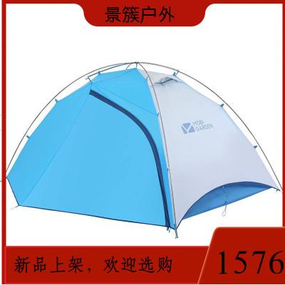 牧高笛戶外新冷山UL2露營防雨防風鋁桿2人雙人超輕涂硅雙層帳篷 商品有多個顏色,尺寸,規格,拍下備注規格或聯系
