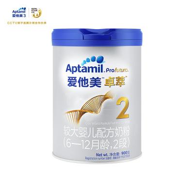 愛他美(Aptamil)卓萃較大嬰兒配方奶粉2段(適用年齡6-12個月)900g(歐洲進口)