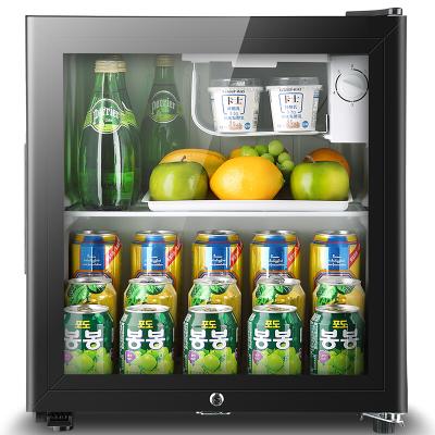 SAST 迷你小冰箱 小型单门家用冷藏柜保鲜柜酒店宾馆商务办公展示柜母婴冰箱 黑色