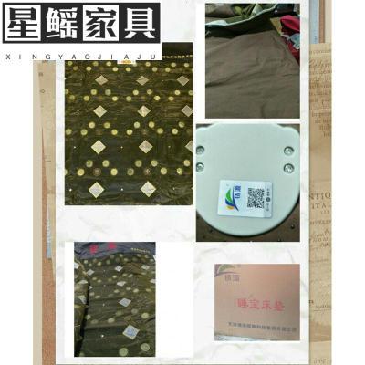 睡寶養生能量床墊岫巖軟玉托瑪琳層安全加熱養生1.8米