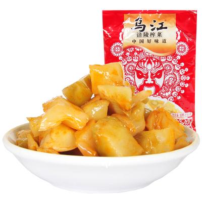 烏江脆口榨菜150g 重慶烏江榨菜 即食下飯菜 泡菜咸菜醬腌菜 拌飯拌面佐粥小菜