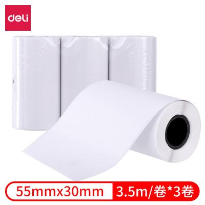 得力(deli)XH03不干膠標簽相印寶喵喵咕咕機專用白色熱敏打印紙3卷裝(單卷:寬55mm*直徑30mm*長3.5m)